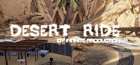 Desert-Ride-Coaster